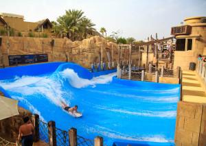 Surfsimulator, Wild Wadi