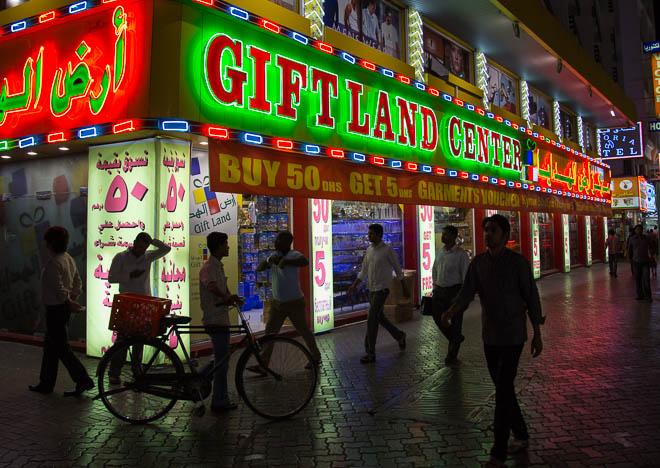 Shopping, Bur Dubai