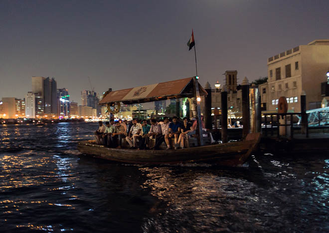 Abra, Dubai Creek