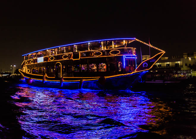 Dhow, Dubai Creek